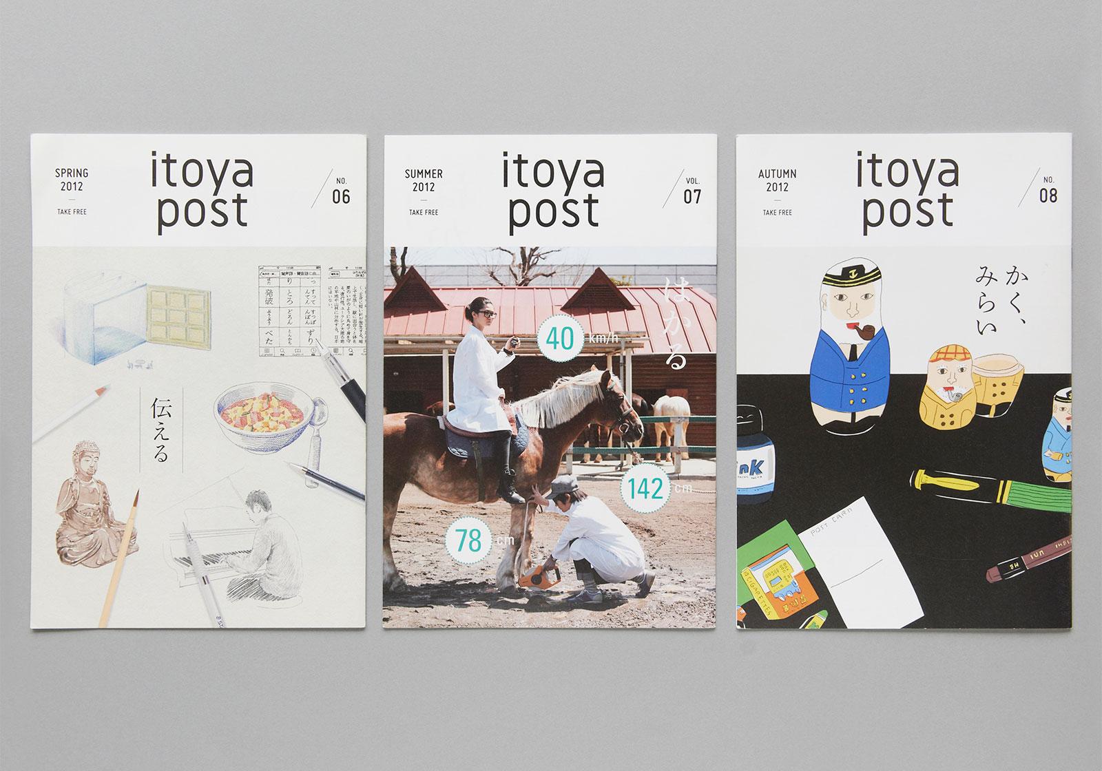 itoya post 06–08