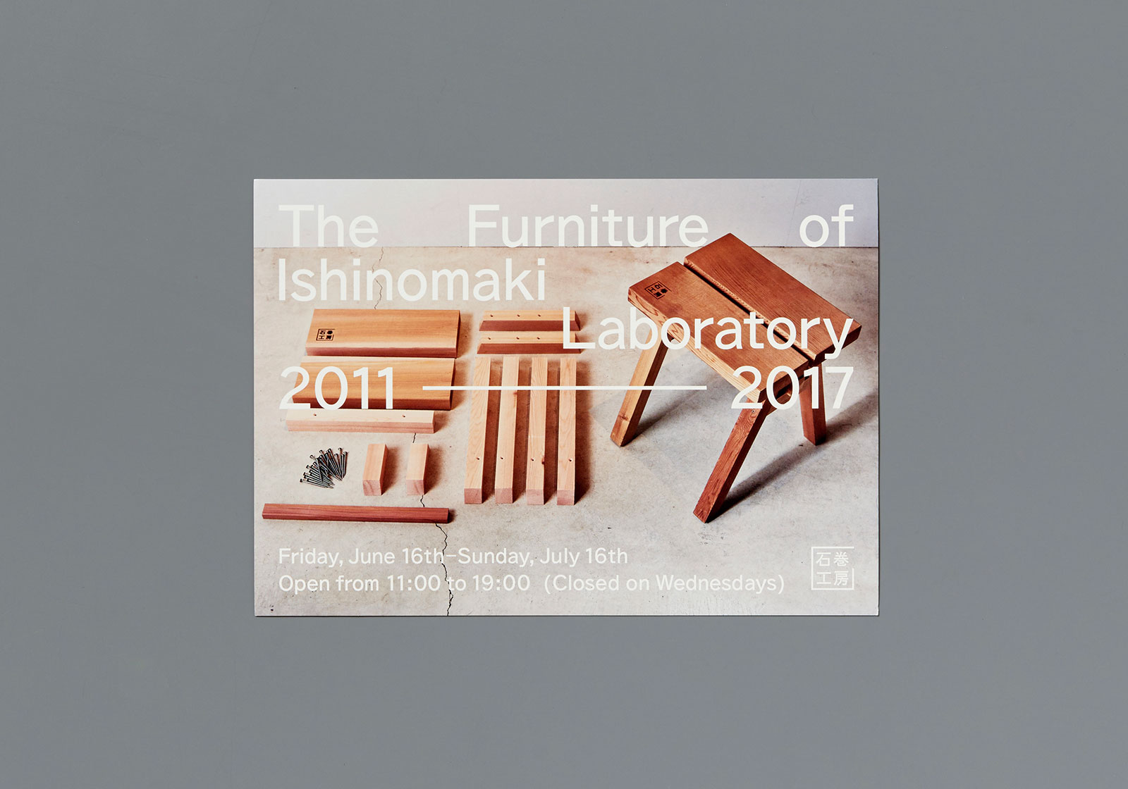 The Furniture of Ishinomaki Laboratory 2011–2017