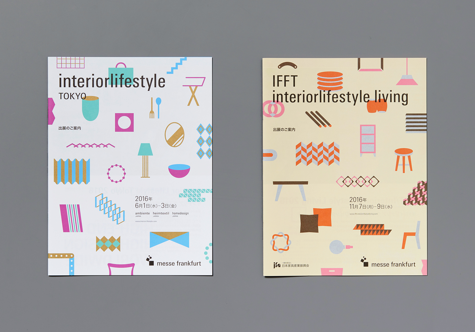 Interior Lifestyle Tokyo | IFFT/Interior Lifestyle Living 2016